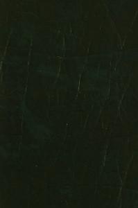 зеленый элит