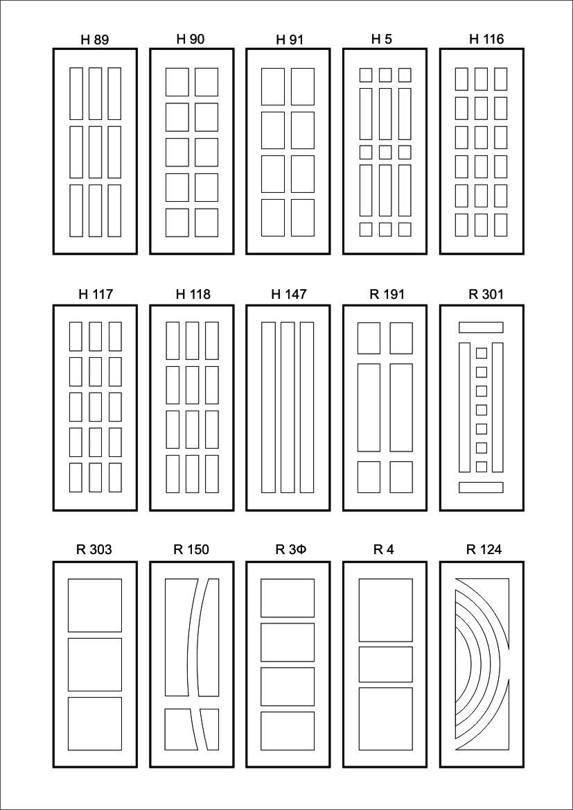 заказать входную дверь в квартиру в районе выхина