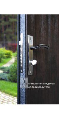 Нижний замок двери ДМС-400