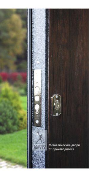 Верхний замок двери в квартиру ДМС-400
