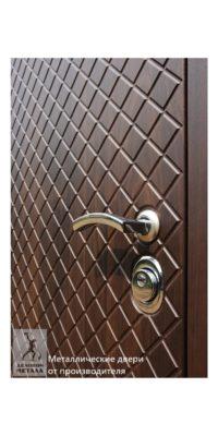 Нижний замок двери металлической ДМС-507