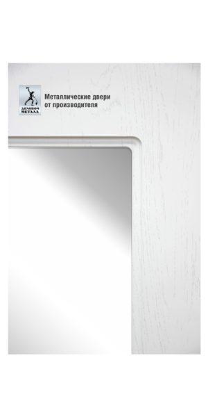 Отделка внутренняя двери ДМС-706